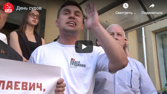 Руки прочь от «Совхоза имени В.И. Ленина»! Акция московских коммунистов