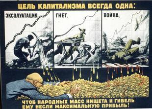 Публицист Александр Евдокимов: Страшные рыночные сказки вновь могут стать явью