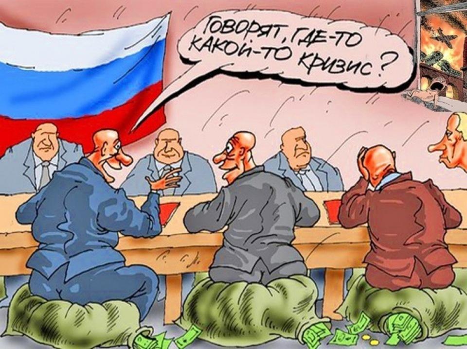 Партии власти «ЕР» начхать на финансовые проблемы саратовцев