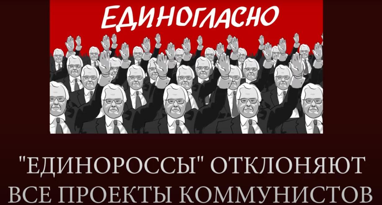 Александр Анидалов: ТРУСОСТЬ И ПОДЛОСТЬ ВЛАСТИ ПО ОТНОШЕНИЮ К НАРОДУ