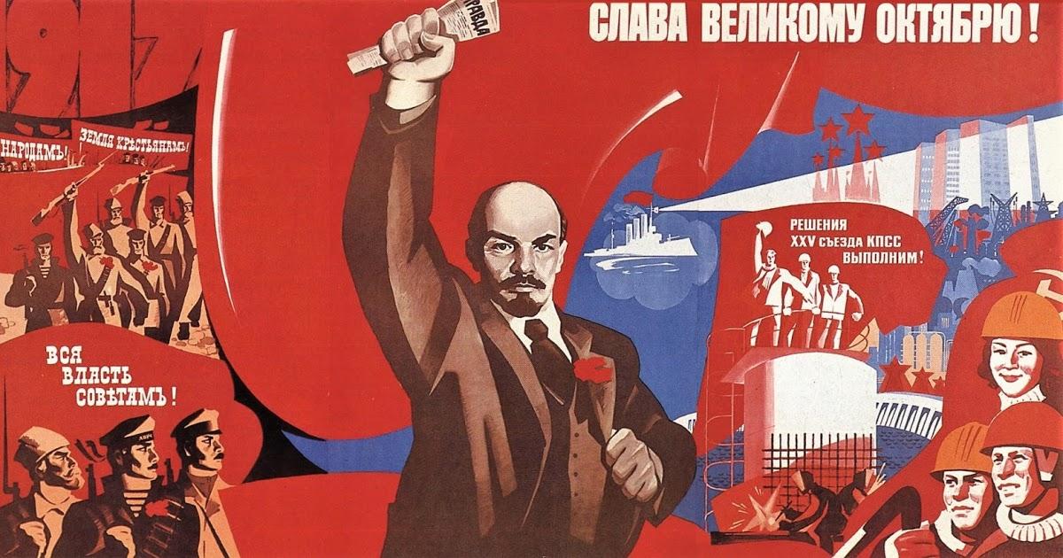 Да здравствуют великие ориентиры Октябрьской революции