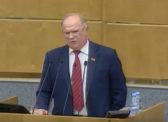 Г.А. Зюганов: Необходимо в принципе изменить отношение к селу
