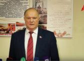 Г.А. Зюганов: Предлагаю перевести выборную кампанию в плоскость делового обсуждения острых проблем