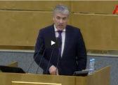 П.Н. Грудинин выступил на парламентских слушаниях в Госдуме на тему: «Правовые и социальные аспекты устойчивого развития сельских территорий». Видео