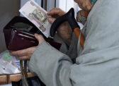 Россиянин пожаловался на прибавку к пенсии бабушки в размере 1 рубля 10 копеек