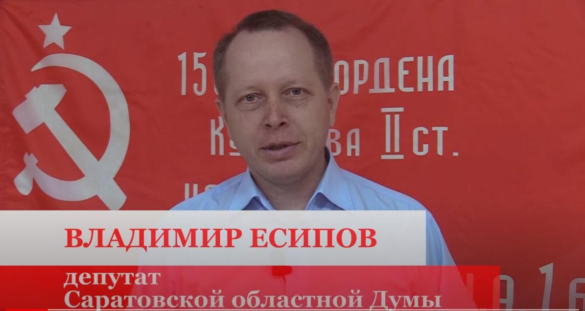 Поздравление с 9 мая Владимира Есипова