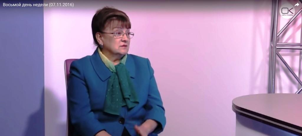 Ольга Алимова в телепередаче «Восьмой день недели» (07.11.2016)