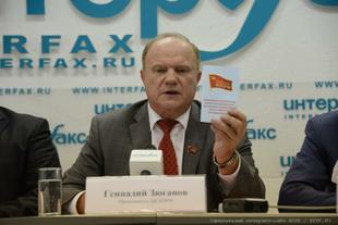 Г.А.Зюганов в «Интерфаксе»: Левые политические силы практически во всем мире с пониманием относятся к позиции РФ по украинскому кризису и по присоединению Крыма
