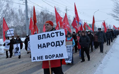 Андрей Карасёв: «Почему власть так боится наших митингов и пикетов»