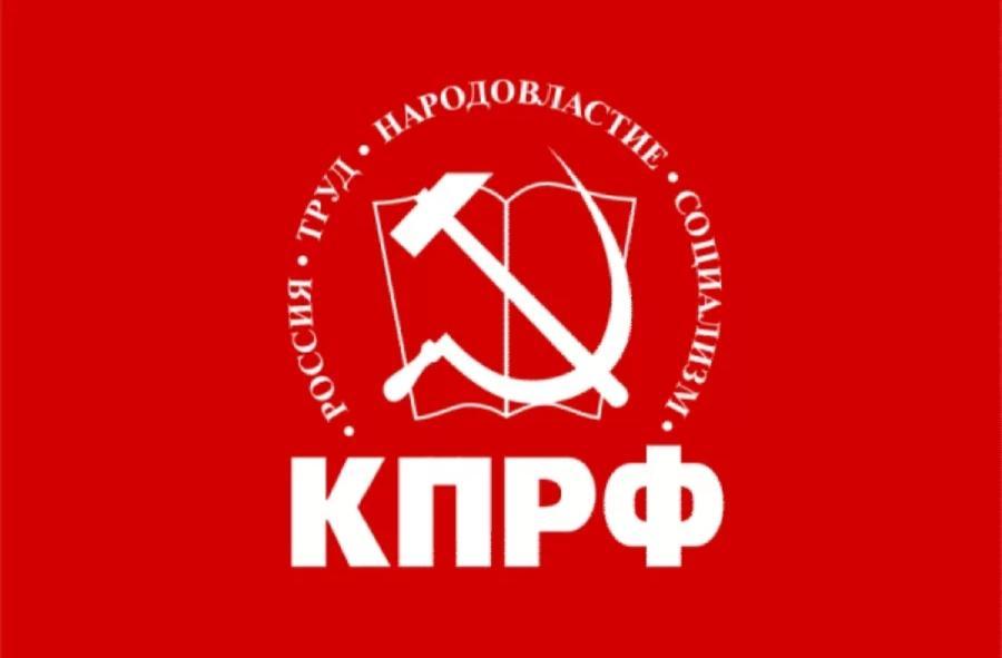 Медийные показатели региональных руководителей КПРФ за январь 2021 года