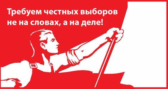 0b7043_che_vybory