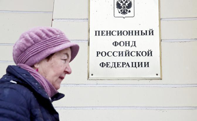 Сергей Обухов – «Свободной прессе»: Нормальных пенсий россиянам не дождаться даже в выборный год