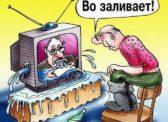 Доктор политических наук С.П. Обухов: Зачем федеральное ТВ кошмарит Иркутскую область?
