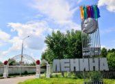 Readovka: Большинство акций Павла Грудинина оказались под контролем рейдеров