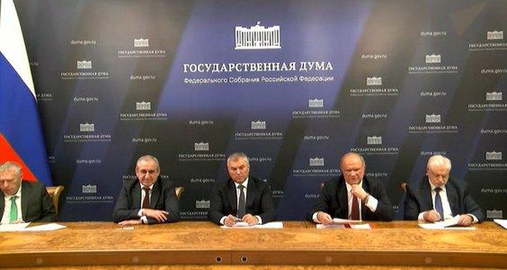 Геннадий Зюганов выступил на заседании Госсовета