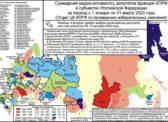 Динамика показателей медиа-активности депутатов фракций КПРФ в субъектах Российской Федерации за январь-март 2020 года