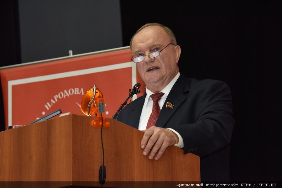 КПРФ выбирает кандидата для выдвижения на выборы президента России