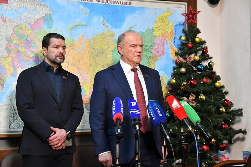 Брифинг Г.А. Зюганова по итогам пресс-конференции президента РФ