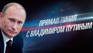 С.П.Обухов о «прямой линии» Путина: Президент в шпагате — и патриотам угождал, и либералам-западникам