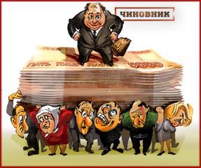 «Новые российские элиты: Демокрады, Бюрокрады и Технокрады». Политические анекдоты от Ивана Никитчука