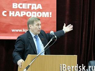 А.Е. Локоть — KPRF.RU: В своей работе буду руководствоваться интересами горожан