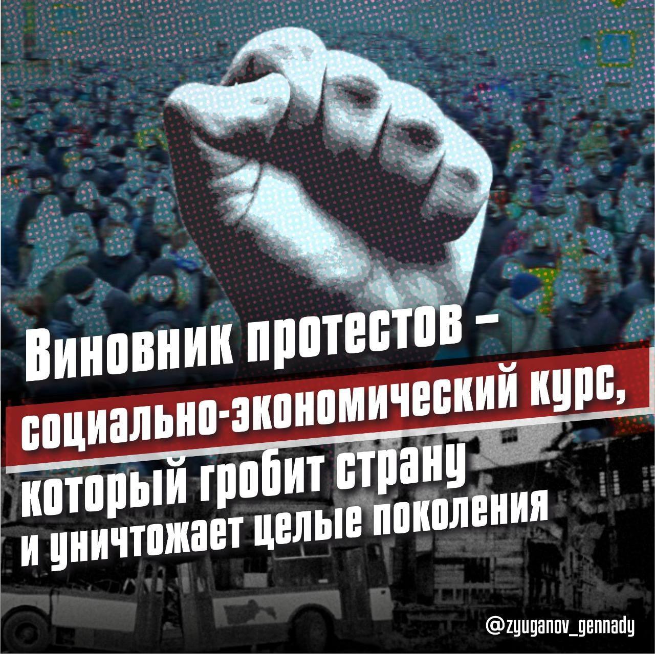 Геннадий Зюганов: «Несколько слов о «казусе Навального»