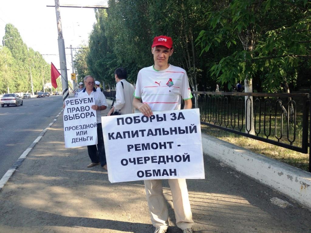 Пикет активистов Ленинского РК КПРФ