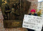 Петровск. Серия одиночных пикетов с требованием принятия закона «О детях войны»