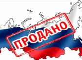Ольга Алимова: «Распродажа страны продолжается ударными темпами»