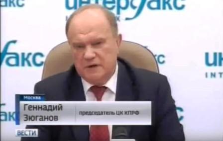 Г.А. Зюганов: Есть мирный выход — это левоцентристский поворот. Репортаж телеканала Россия 1
