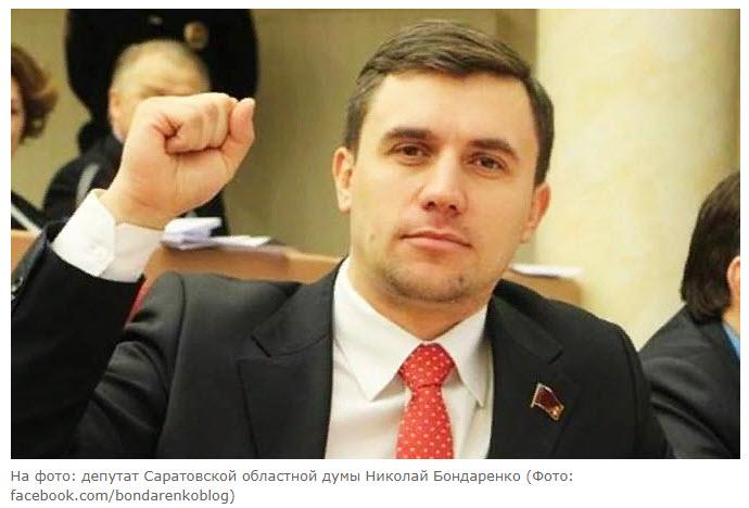Друзьям— всё, врагам— закон. О наезде на Николая Бондаренко