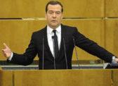 Ответы Д.А. Медведева на вопросы депутатов-коммунистов