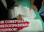 «Мы плюем ей вслед». Пензенские коммунисты выпустили видеоролик-предупреждение для членов избирательных комиссий