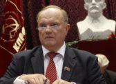 Зюганов предложил «карантинные» способы отметить день рождения Ленина