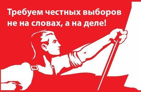 10b7043_che_vybory