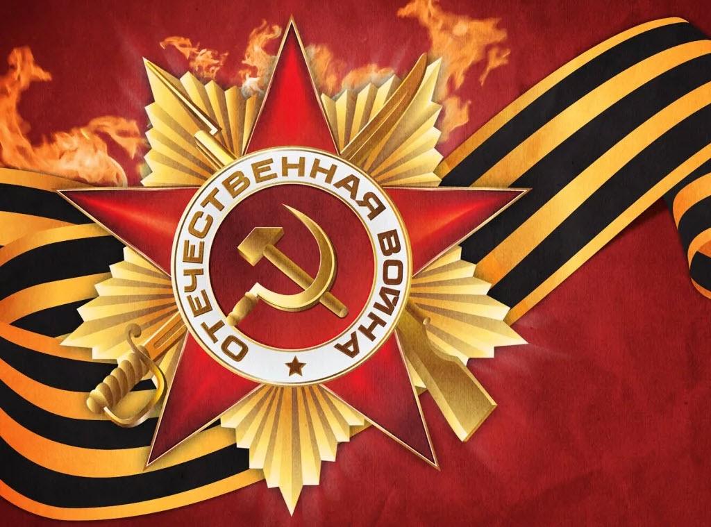 Андрей Карасёв: О празднике Великой Победы и лицемерии центральных властей и телевидения