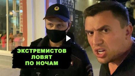 Николая Бондаренко подкараулила полиция
