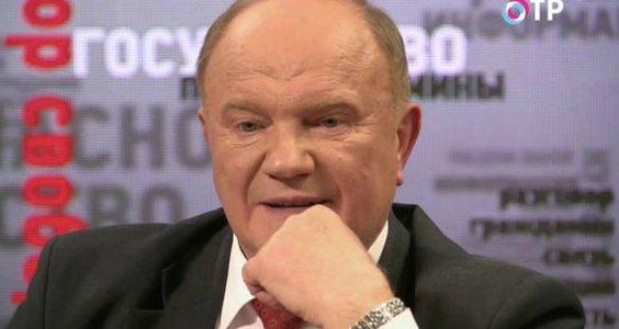 Геннадий Зюганов в проекте «ПРАВ?ДА!» на Общественном телевидении России: «Я есть pеальность pоссийской жизни»
