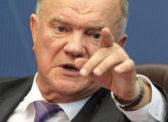 Зюганов огубернаторе Левченко: «Нечиновникам решать егосудьбу!»