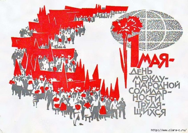 Балаково. Не смотря на запреты властей, демонстрация 1 мая, посвященная Дню международной солидарности трудящихся, состоится!