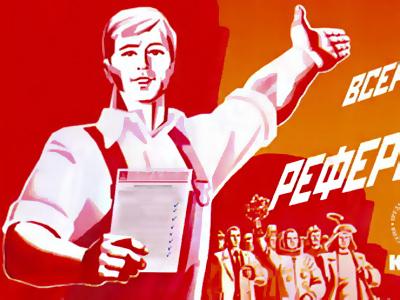 В КПРФ предлагают Медведеву провести референдум о пенсионном возрасте