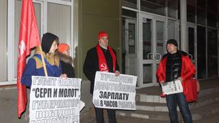 Коммунисты заступились за рабочих завода «Серп и Молот»