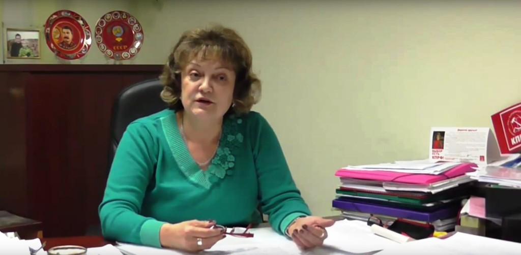 Ответы депутата-коммуниста Ольги Алимовой на вопросы интернет-конференции