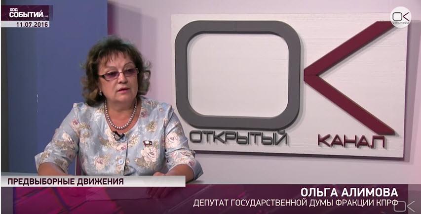 Ольга Алимова в программе «Гость в студии» (11.07.2016)
