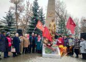 Петровск. Праздничное мероприятие, посвящённое 102-й годовщине Великой Октябрьской социалистической революции