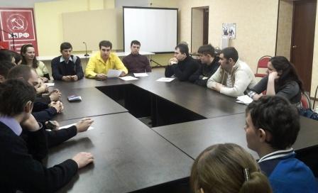 Пленум областного комитета комсомола