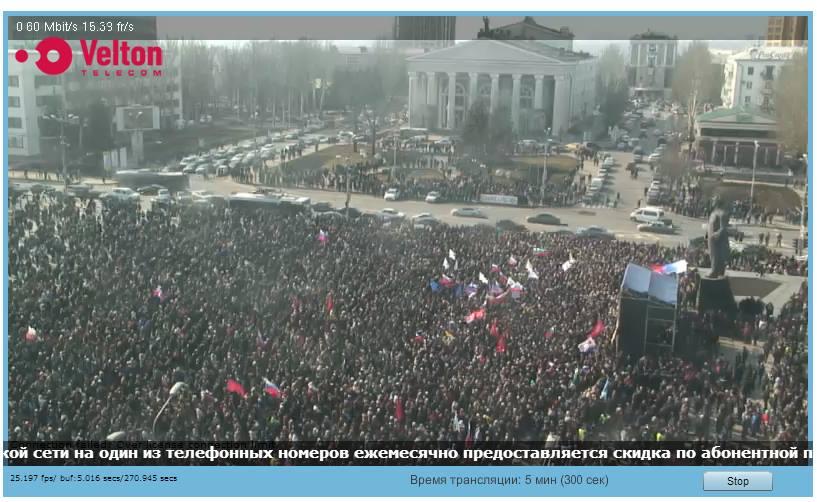 В.Ф. Рашкин: Киев должен расширить полномочия Донецкой области, если не хочет ее потерять