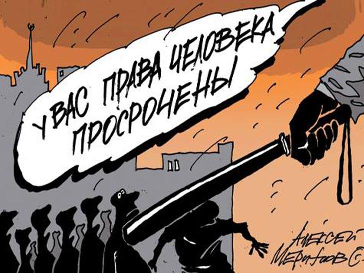 Мухамед Биджев: О политическом бедствии — эпидемии антиконституционности и беззакония и способе его преодоления