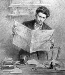 Дата в истории. К 102-й годовщине со дня выхода в свет первого номера газеты «Правда»