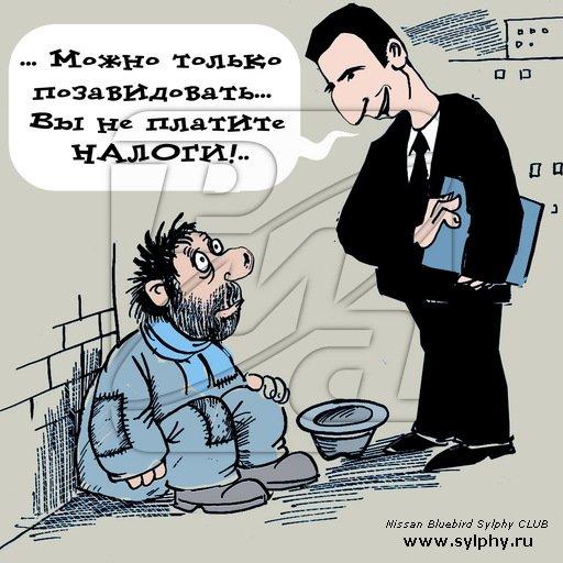 Фракция КПРФ внесла в Госдуму закон о прогрессивном налоге на доходы физических лиц